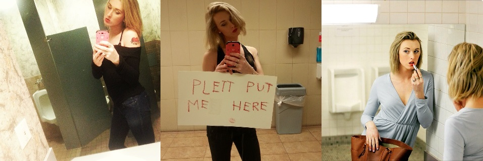 brae carnes in mens bathrooms